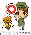 Onanoko Information Office (Green) Maru 25539968