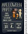 halloween,party,kid 25540972