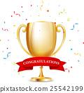 winner, cup, confetti 25542199
