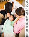 ครอบครัว 25545015
