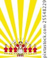 啦啦隊 矢量 大學生 25548229