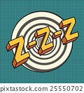 Zzz sound sleep and zumm 25550702
