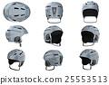 Helmet ski set 25553513