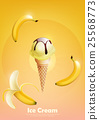 Banana ice cream in cone, Pour chocolate syrup 25568773