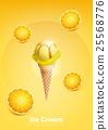Lemon ice cream cone, Pour lemon syrup 25568776