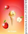 Red apple ice cream in the cone, Pour apple syrup 25568789