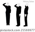 man in salute pose on white background 25569977