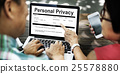 Personal Privacy Information Data Application Form Concept 25578880
