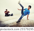 Breakdance Freestyle Hip-Hop Streetdance Teenager Concept 25579295