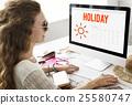 Summer Calendar Schedule Fun Happiness Concept 25580747