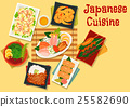 Japanese cuisine lunch icon for menu design 25582690