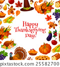 thanksgiving vector pumpkin 25582700