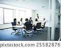 Business image 25582876