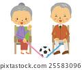老人 人類 人物 25583096