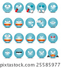 Blue shine glass emoticons 25585977