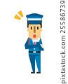 Security guard 【Flat Human · Series】 25586739