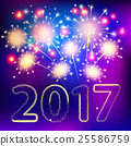 Fireworks for happy new year 2017 25586759