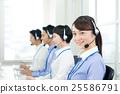 콜센터, 콜센터 상담원, 비즈니스우먼 25586791