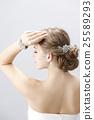 婚禮 新娘 美髮用品 25589293