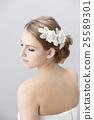 婚禮 新娘 美髮用品 25589301