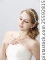 婚禮 新娘 結婚 25592815