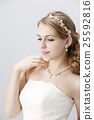 婚禮 新娘 結婚 25592816