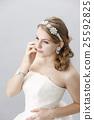 婚禮 新娘 漂亮 25592825