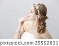 婚禮 新娘 漂亮 25592831