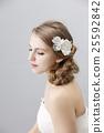 婚禮 新娘 美髮用品 25592842