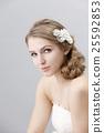 婚禮 新娘 結婚 25592853