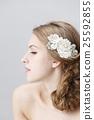 婚禮 新娘 美髮用品 25592855