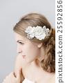 婚禮 新娘 美髮用品 25592856