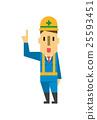 交通警衛【平人·系列】 25593451