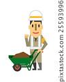 獨輪車 建築工人 矢量 25593996