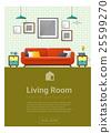 interior, room, living 25599270
