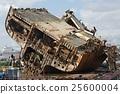 wreck ship cargo 25600004