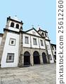 수도원, 건축, 설계 25612260