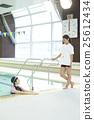 수영장 25612434