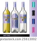 wine, mockup, vector 25613002