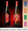 wine, mockup, vector 25613005