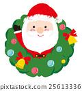 크리스마스리스와 산타 25613336