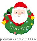 크리스마스리스와 산타 25613337