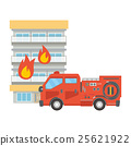 矢量 公寓 火災 25621922