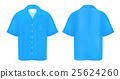 Blue Polo shirt 25624260