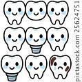箍牙 牙齒 齒輪 25624751