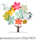Tree with Dove Birds Abstract Vector Chestnut Tree 25627825