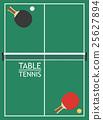table tennis 25627894