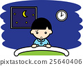 insomnia, sleeplessness, baby boy 25640406