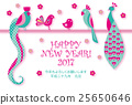 2017 New Year's card 25650646