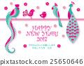 新年賀卡 賀年片 雞年 25650646